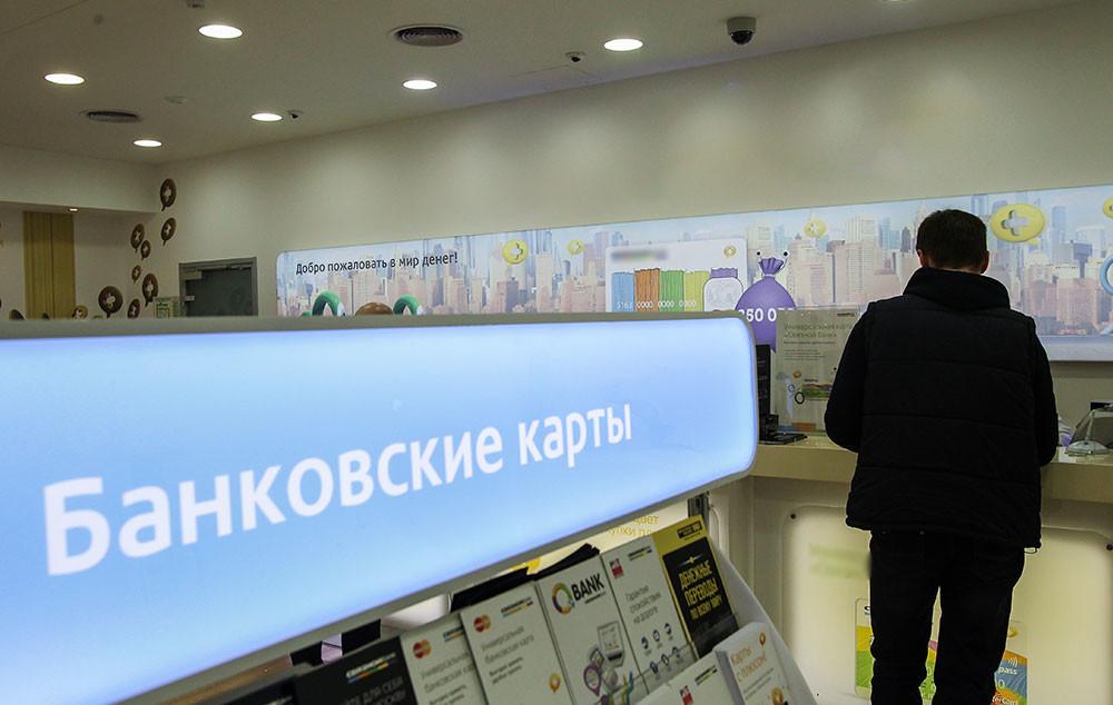 Фото © РБК/ТАСС / Екатерина Кузьмина