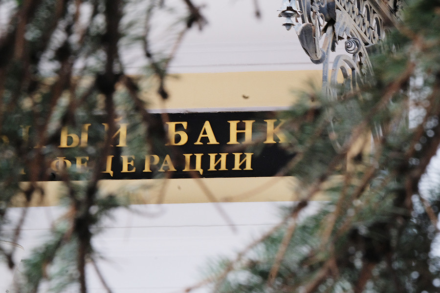 "Фото © РИА ""Новости"" / Наталья Селивёрстова"