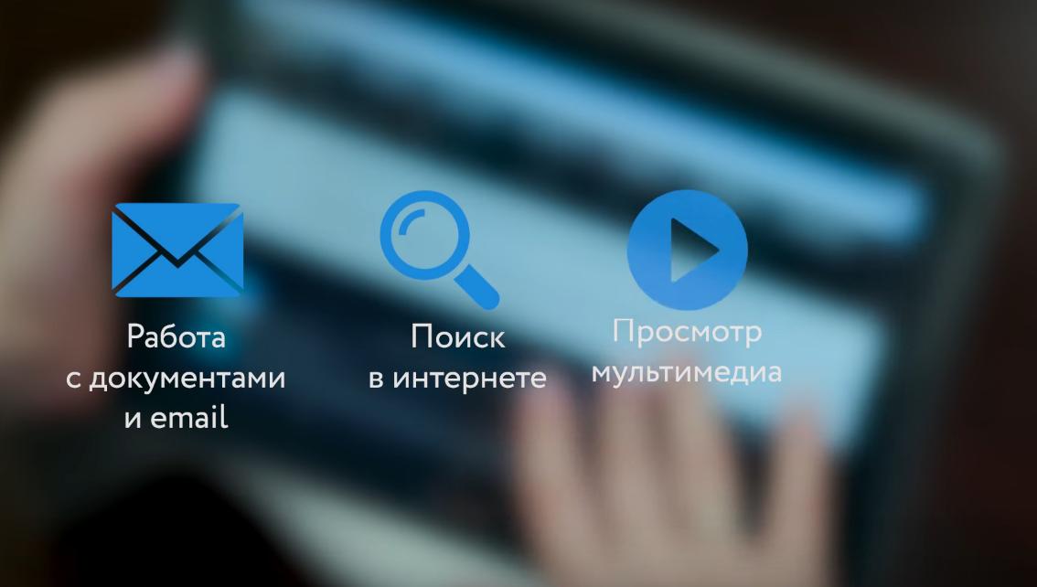Кадр из видео Astra Linux SE