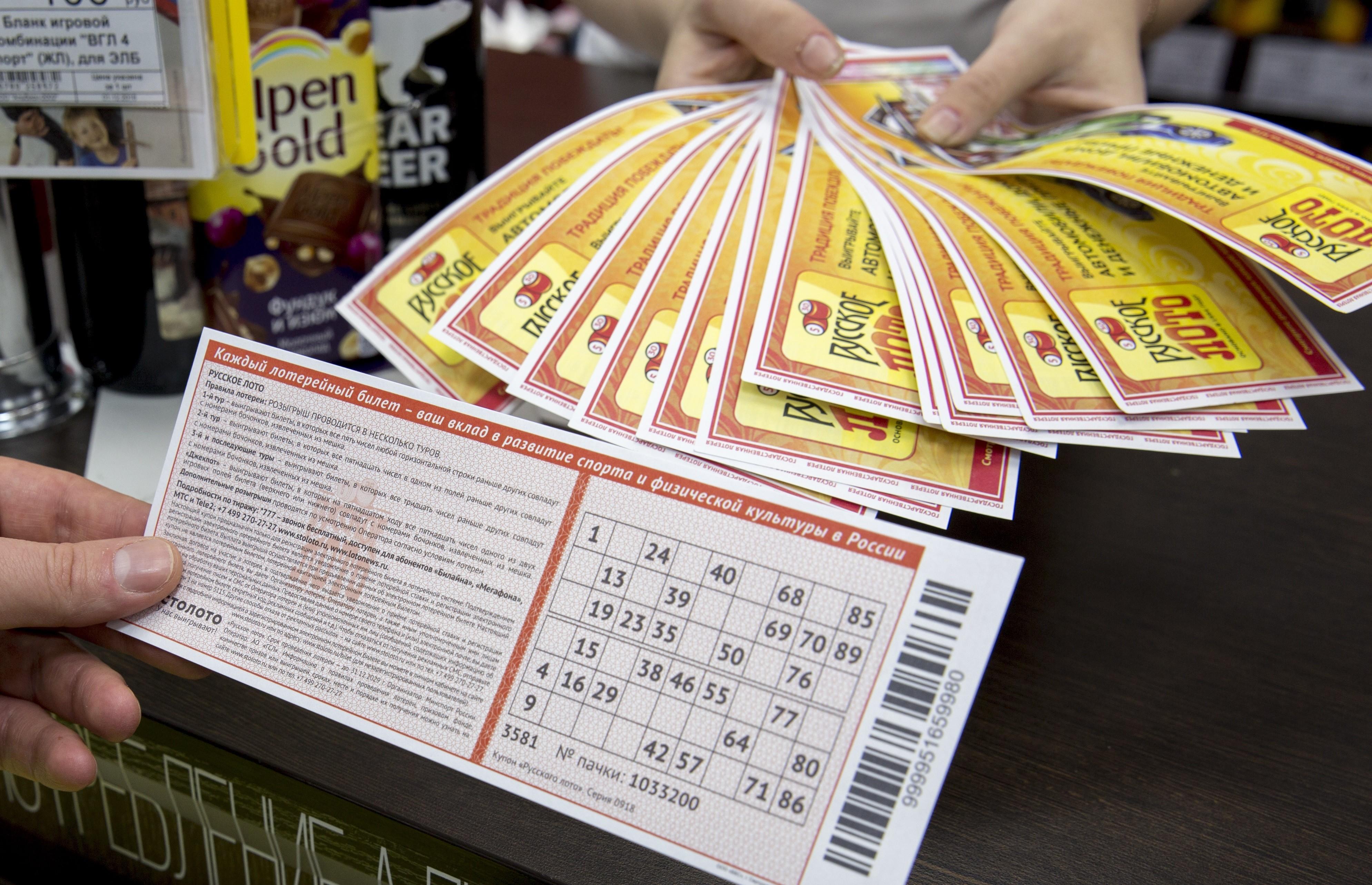 Советов, как привлечь богатство, много.</p> <p> но какие из них реально работают? лайф собрал мощные практики и приметы, как обеспечить победу в лотерее и вместе с тем в одночасье разбогатеть. таких советов оказалось 25 — ровно столько, сколько лет в этом году исполняется государственной лотерее » русское лото».  совпадение ли? итак, наш чек-лист, как привлечь удачу.»></p></div> <p>Фото: © Столото3. <div id='stb-container-5005' class='stb-container-css stb-info-container stb-no-caption stb-image-big stb-ltr stb-corners stb-shadow stb-side'><aside class='stb-icon'><img src='/wp-content/plugins/wp-special-textboxes/themes/stb-metro/info.png'></aside><div id='stb-box-5005' class='stb-info_box stb-box' >Попросить помощь у звёзд. Астрология знает, в какие дни и часы лучше покупать лотерейные билеты.— В астрологии существует понятие «Луна без курса» — периоды, наступающие каждые 2–3 дня, когда спутник покидает очередной знак зодиака. Это самое лучшее время для участия в лотерее. Периоды «Луны без курса» могут быть разными по продолжительности — от нескольких минут до целых суток, — говорит астролог Наталья Борникова.По её расчётам, сделанным специально для Лайфа, в мае благоприятно приобретать билеты в следующие даты: 14 мая с 20:18 до 21:50, 16 мая с 12:37 до 17 мая 00:25, 19 мая с 00:11 до 04:21, 20 мая с 20:04 до 21 мая 10:56, 23 мая с 06:57 до 20:49, 25 мая с 15:51 до 26 мая 09:07, 28 мая с 07:20 до 21:31, 30 мая с 18:08 до 31 мая 07:42. </div></div></p> <p> Периоды «Луны без курса» могут быть разными по продолжительности — от нескольких минут до целых суток, — говорит астролог Наталья Борникова.По её расчётам, сделанным специально для Лайфа, в мае благоприятно приобретать билеты в следующие даты: 14 мая с 20:18 до 21:50, 16 мая с 12:37 до 17 мая 00:25, 19 мая с 00:11 до 04:21, 20 мая с 20:04 до 21 мая 10:56, 23 мая с 06:57 до 20:49, 25 мая с 15:51 до 26 мая 09:07, 28 мая с 07:20 до 21:31, 30 мая с 18:08 до 31 мая 07:42. Время московское.4. Покупать билеты на здоровую