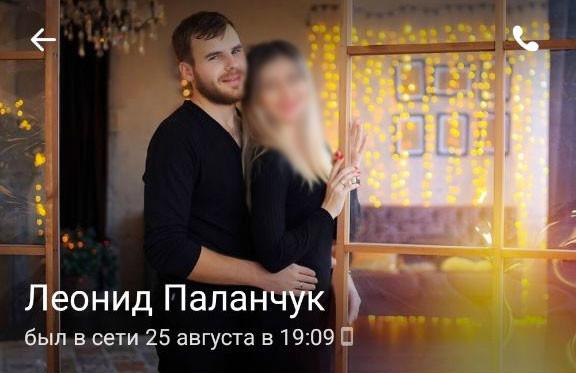 Фото © VK / Леонид Паланчук