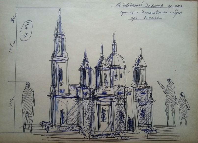 """Эскиз ледяного собора. Фото: © Горный парк """"Рускеала"""""""