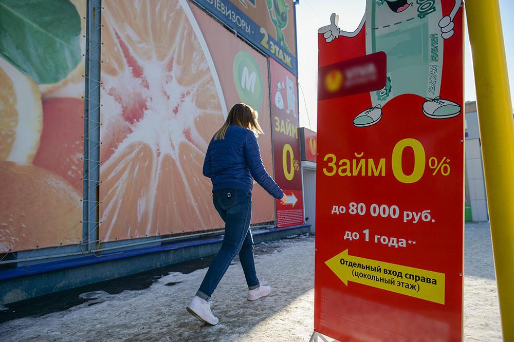 Фото © LIFE / Владимир Суворов