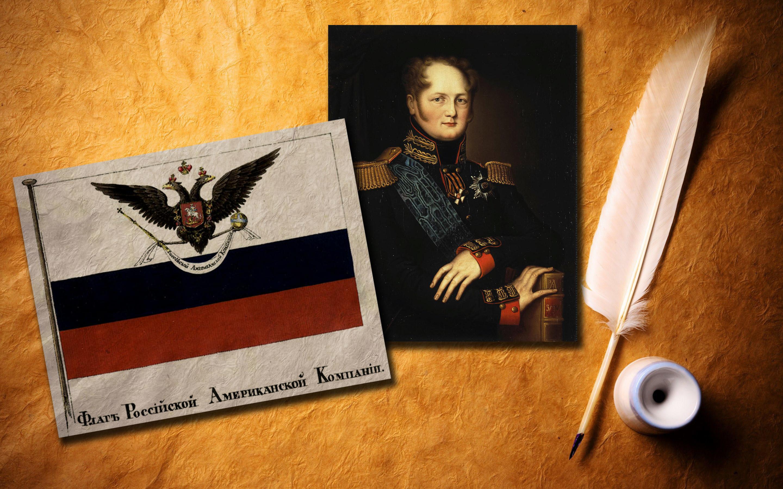 Александр I. Коллаж © L!FE Фото: © rusidea / wikipedia