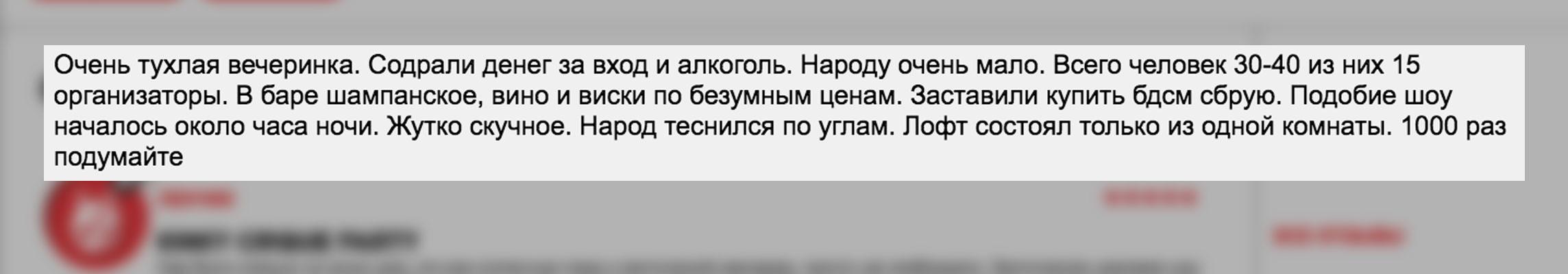 """© """"ОтзывГид"""""""