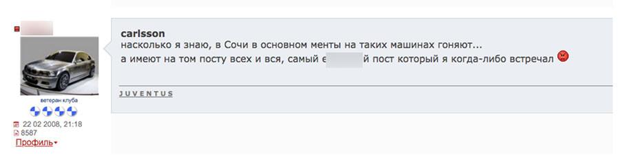 Фото © скриншот bmwfanatics.ru