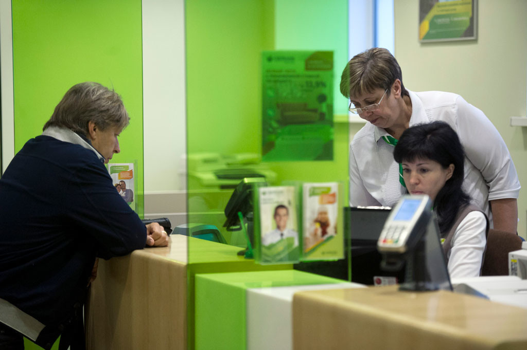 новогодние акции сбербанка мега займ онлайн кредит