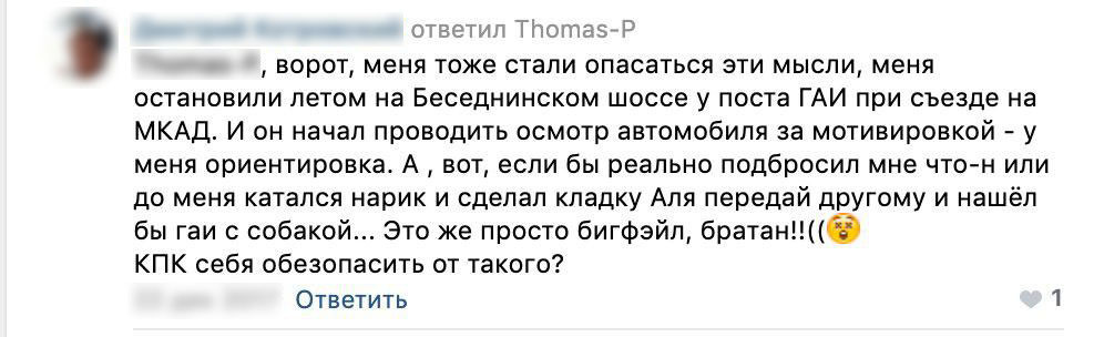 """© """"vk.com"""""""