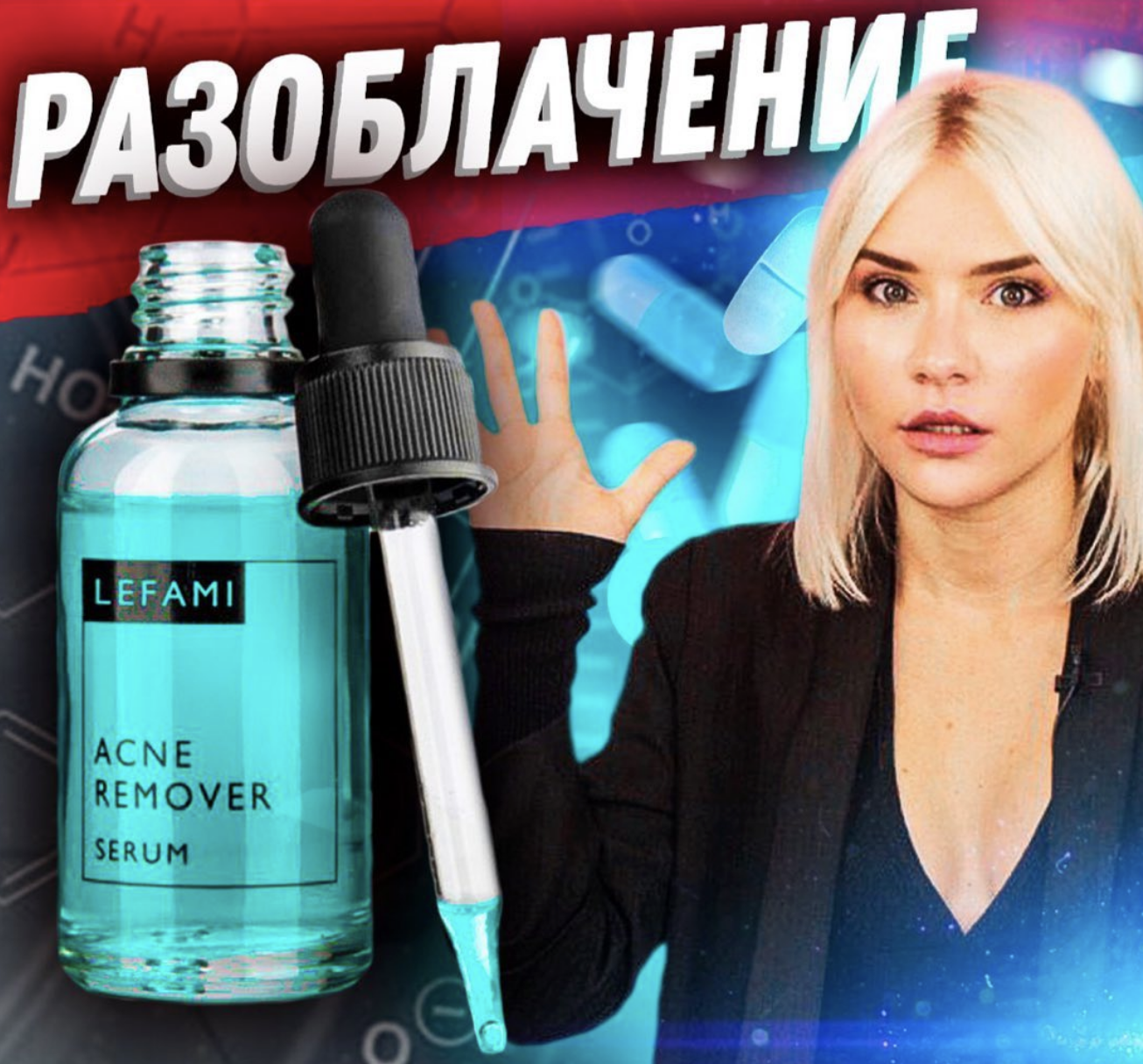 Блогер против блогеров и косметических дельцов Фото © Instagram/katyakonasova