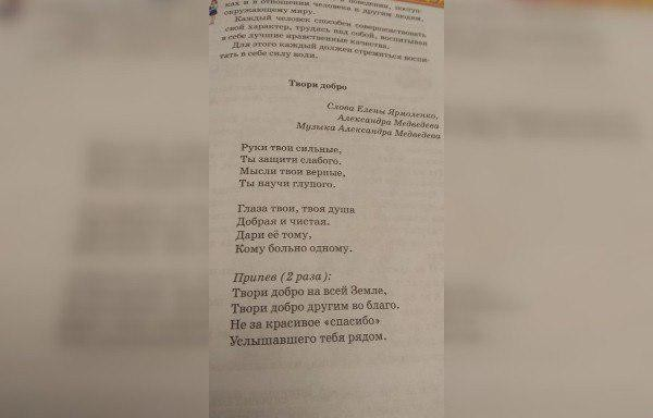 """Фото © Facebook / """"Астана, хочу похвалить/пожаловаться"""""""