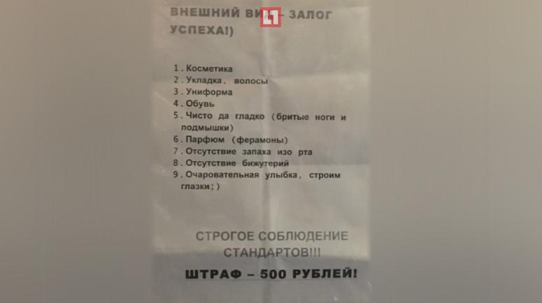 краснодонские проститутки