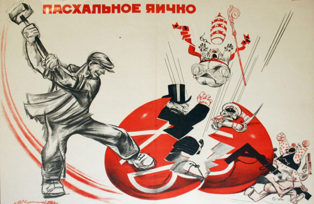"""Плакат художника Михаила Черемных """"Пасхальное яичко"""", 1920. Фото © wikipedia.org"""
