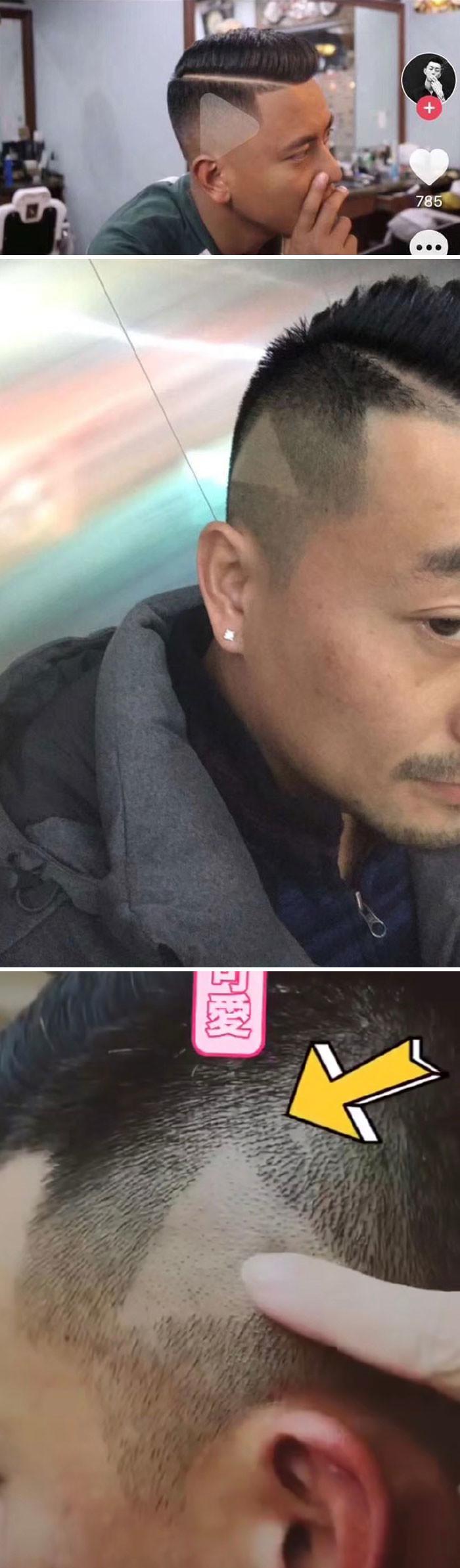 Фото © Weibo/Tian Xiu Bot
