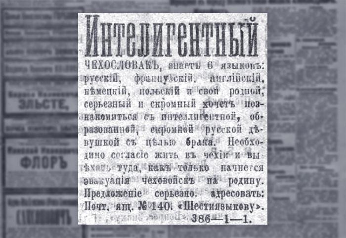 Фото © Иркутская областная государственная универсальная научная библиотека им. И.И. Молчанова-Сибирского
