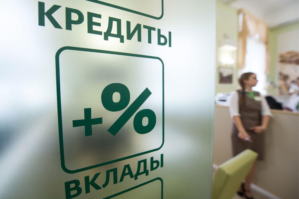 белгазпромбанк кредиты физическим лицам