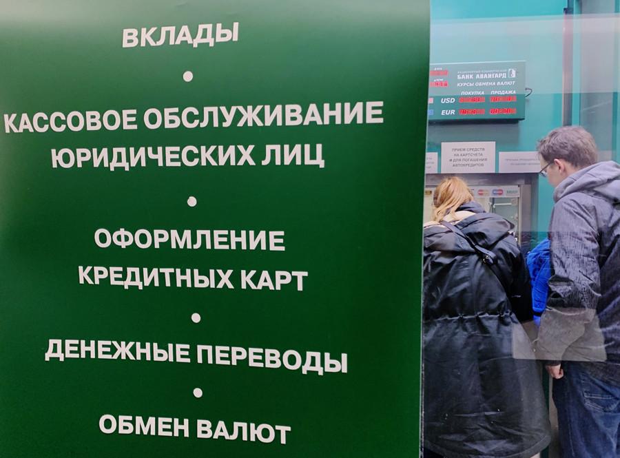 Фото © РИА Новости / Наталья Селиверстова
