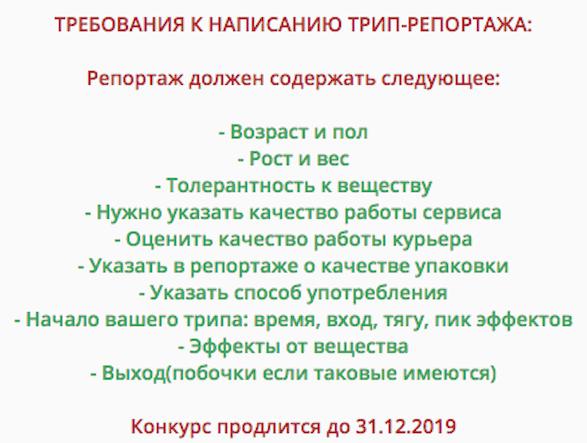 """Инструкция к акции """"Проверочная закупка"""" на форуме"""