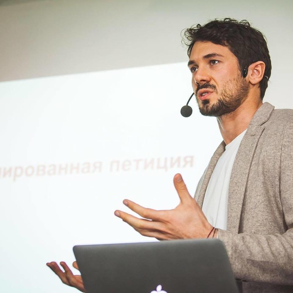 Фото © facebook.com / Митя Савелов