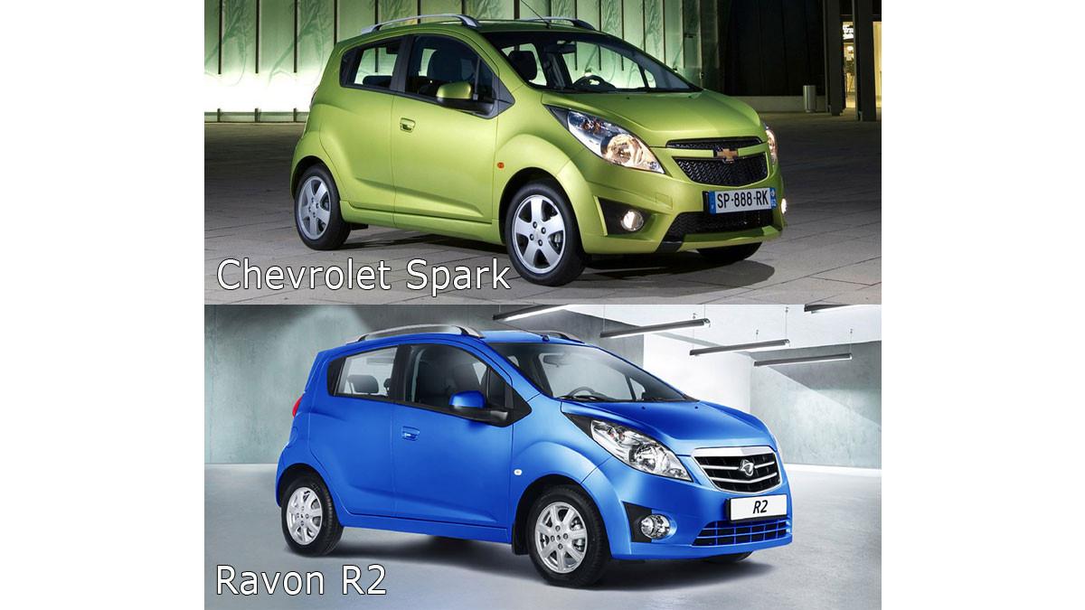 <p>Фото: &copy; GM, Ravon</p>