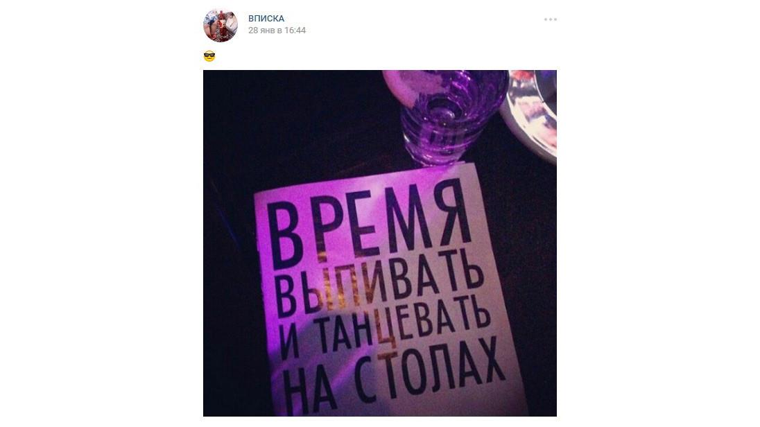<p>Скриншот &copy; L!FE</p>