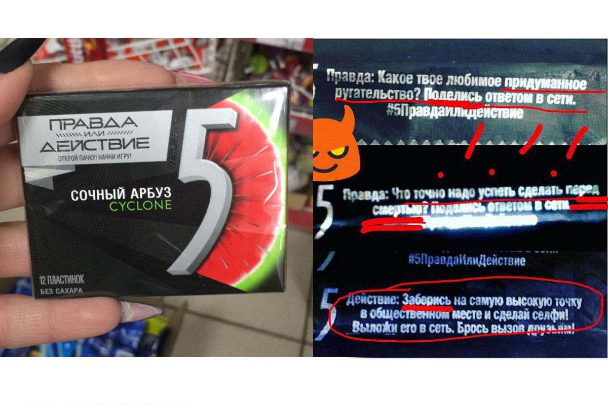<p>Фото: &copy; Скриншот&nbsp;L!FE</p>