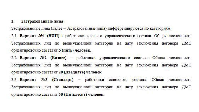 "<p>Фото: &copy;<a href=""http://zakupki.gov.ru/epz/order/quicksearch/search_eis.html?searchString=31705507143"" target=""_blank"">&nbsp;zakupki.gov.ru</a></p>"