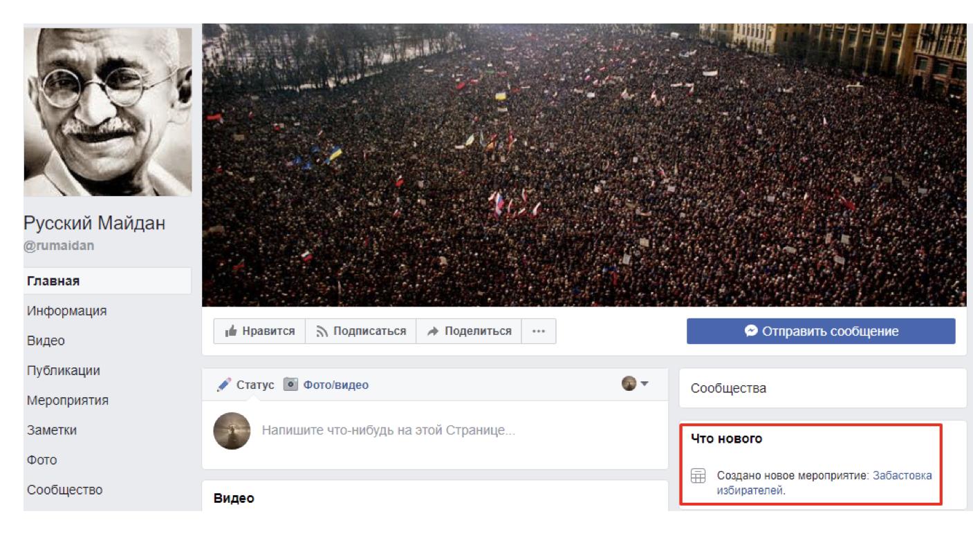 "<p>Фото: &copy;&nbsp;<a href=""https://www.facebook.com/rumaidan/"">www.facebook.com/rumaidan</a></p>"