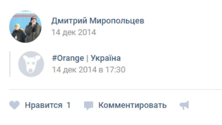 """<p>Фото: &copy; <a href=""""https://vk.com/d.miropoltsev"""" target=""""_blank"""">vk.com/d.miropoltsev</a></p>"""