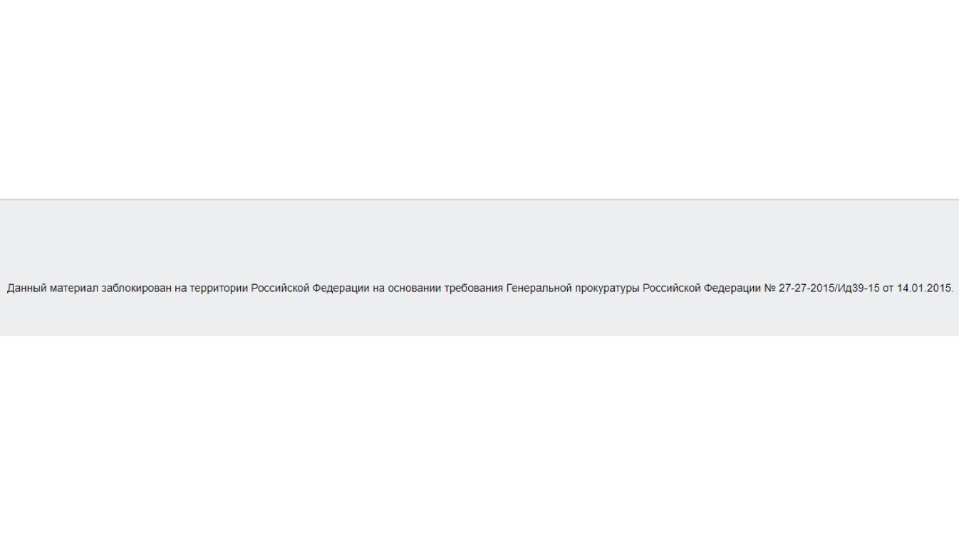 """<p>Фото: &copy;&nbsp;<a href=""""https://vk.com/d.miropoltsev"""" target=""""_blank"""">vk.com/d.miropoltsev</a></p>"""