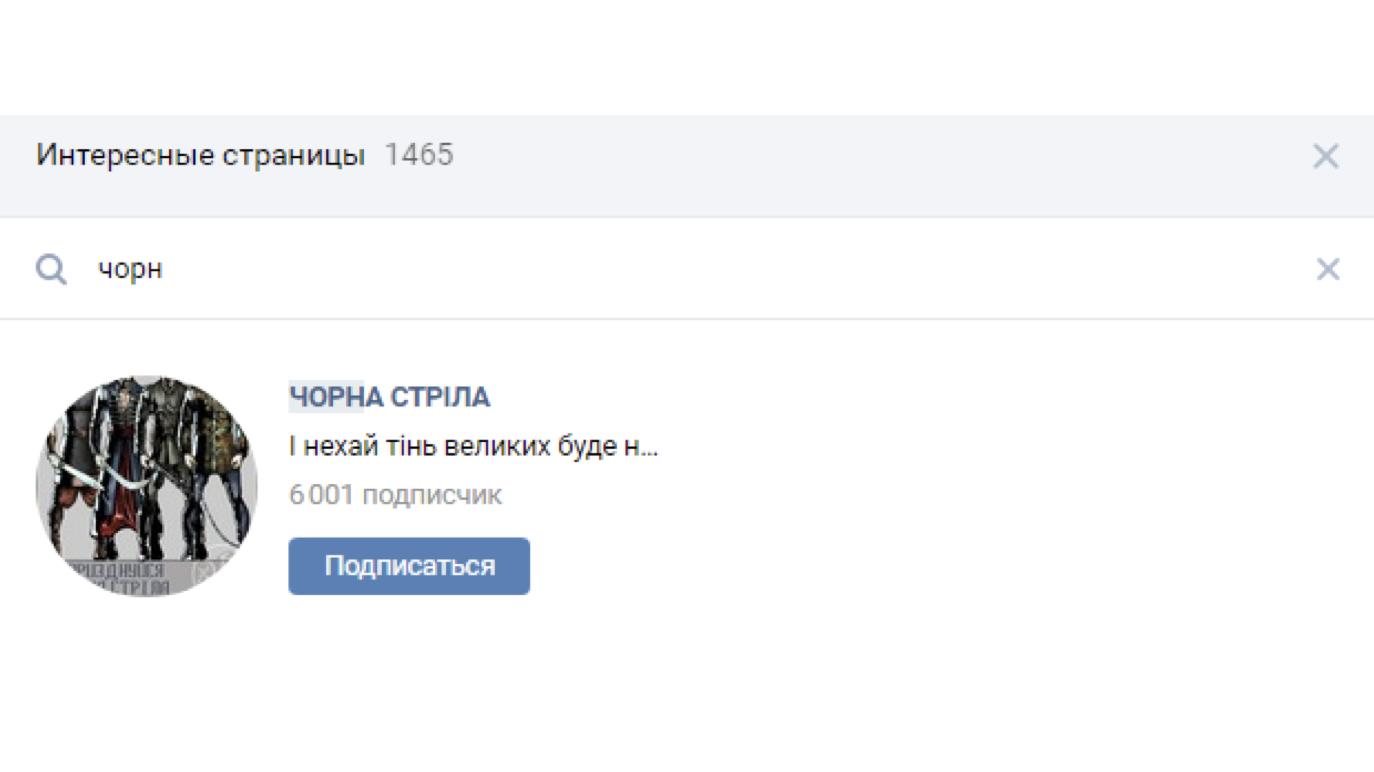 """<p>Фото: &copy; <a href=""""https://vk.com/id411234366"""" target=""""_blank"""">vk.com/Юрий Кузьминых</a></p>"""