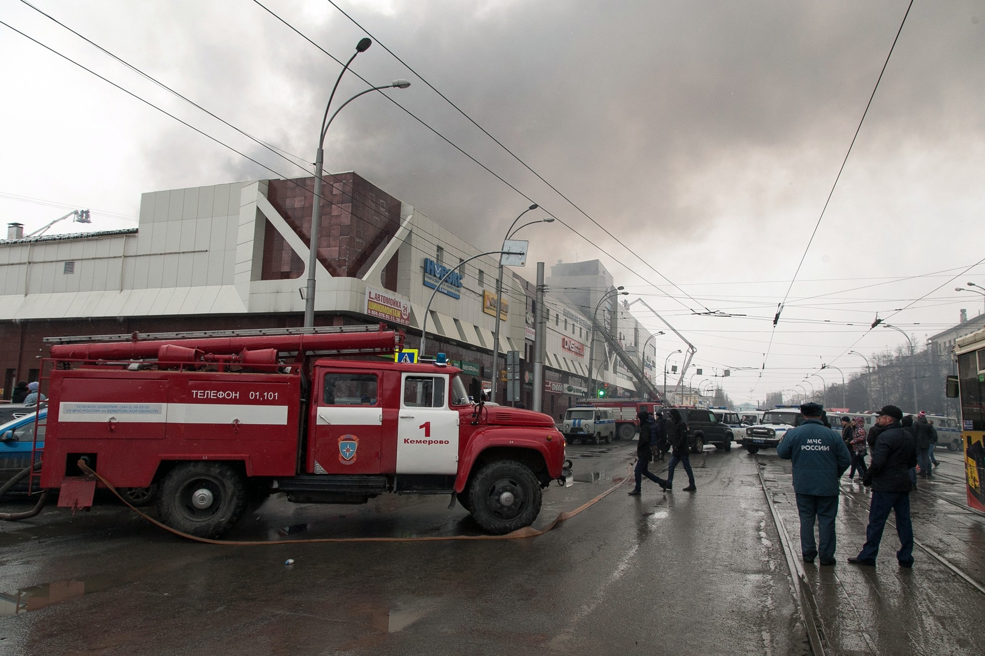<p>Фото &copy; РИА Новости/Максим Киселев</p>