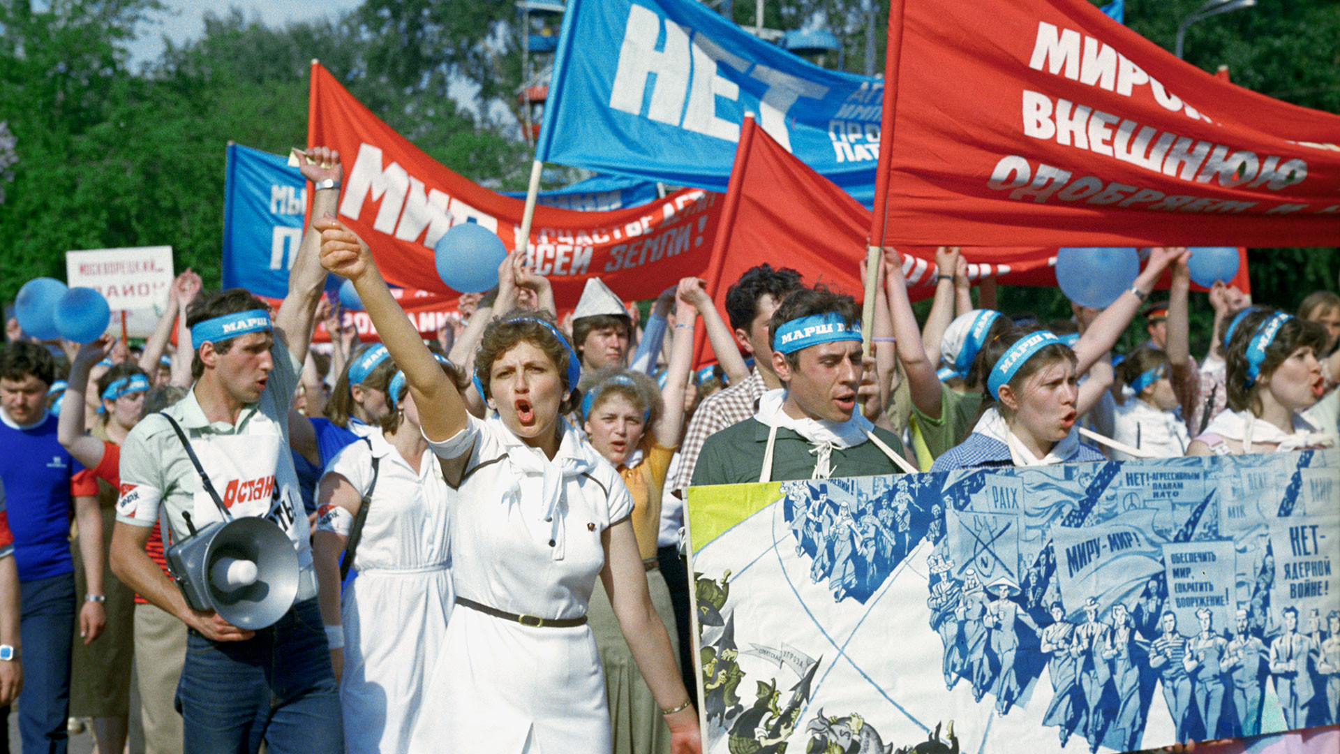 <p>Фото &copy; РИА Новости/Александр Поляков</p>