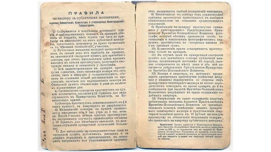 """<p>© <a href=""""http://cgon.rospotrebnadzor.ru/content/33/45/3246/"""" target=""""_self"""">ФБУЗ «ЦЕНТР ГИГИЕНИЧЕСКОГО ОБРАЗОВАНИЯ НАСЕЛЕНИЯ» РОСПОТРЕБНАДЗОРА</a></p>"""