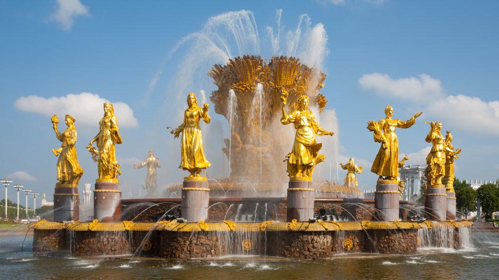 <p>Фото © Михаил Грушин/ТАСС</p>