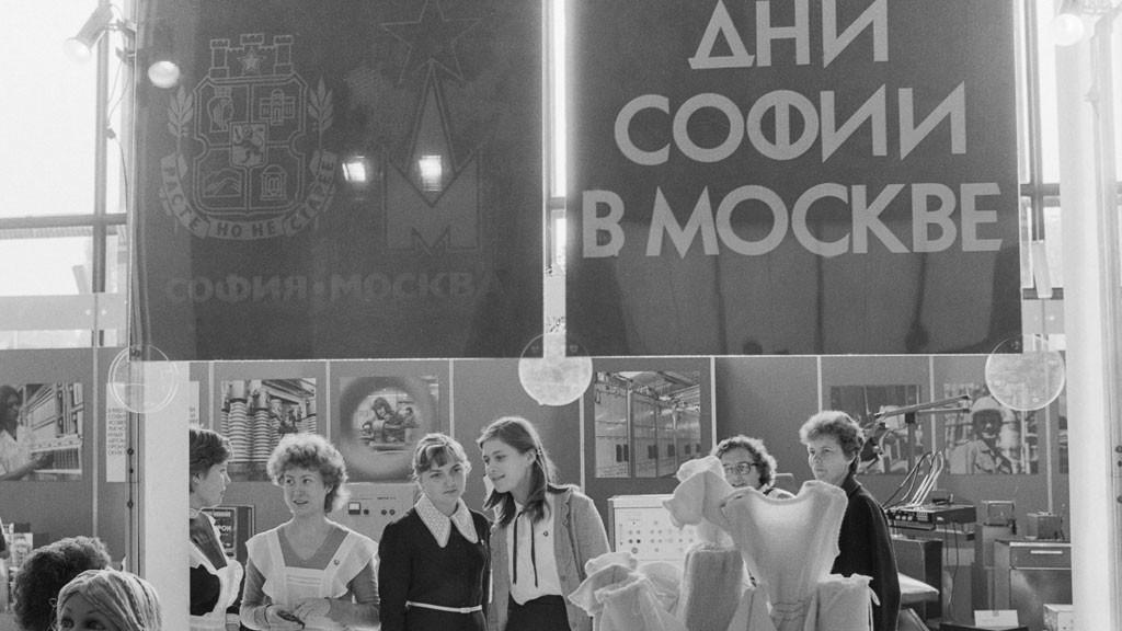 <p>Фото © Созинов Виталий/Фотохроника ТАСС</p>