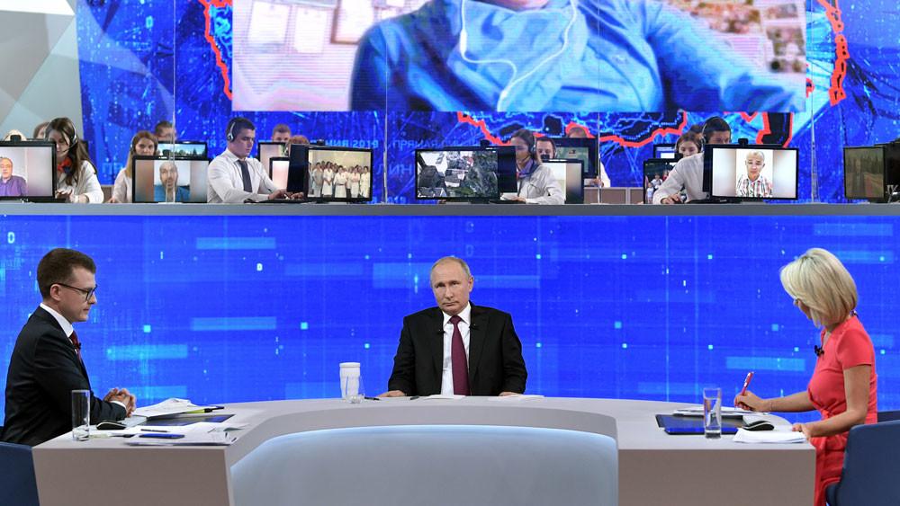 <p>Фото © Алексей Никольский/пресс-служба президента РФ/ТАСС</p>