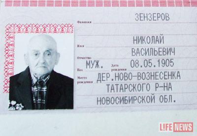 Фронтовик отмечал день рождения 9-го мая - в канун Дня Победы, несмотря на то, что родился 8-го числа
