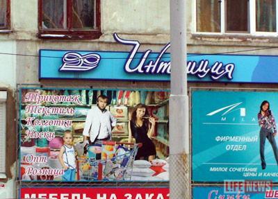 Баннер с изображением артиста украшает центр Перми