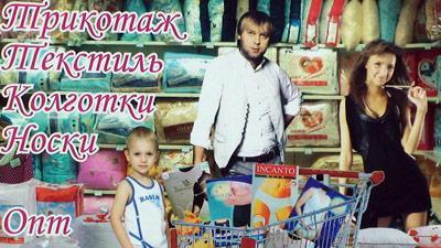 Сергей Светлаков собирается судиться с магазином, который он якобы рекламирует