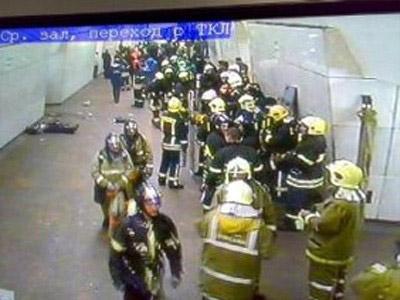 """Фото с видеокамеры в вестибюле метро """"Лубянка"""", фото блогеров"""
