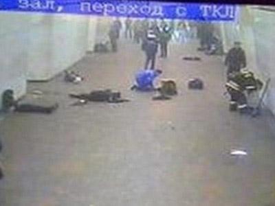 """Фото с монитора вестибюля метро на станции """"Лубянка"""" появилось в блогах"""