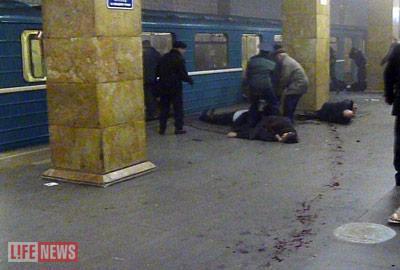 """Взрыв на станции """"Парк культуры"""" унес жизни 13 человек"""
