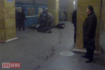 """Взрыв на станции """"Парк культуры"""". Фото очевидца"""