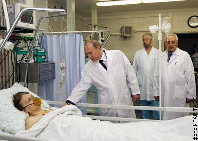 Больница святого владимира клиническая