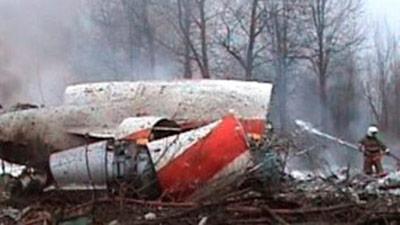 Пилоты лайнера приняли рискованное решение