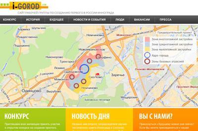 Вот так выглядит главная страница нового сайта Кремниевой долины - на ней размещена карта будущего наукограда, который будет отстроен в Сколкове