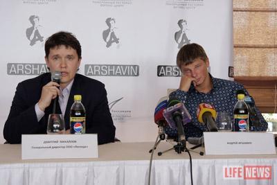 О своем решении Андрей сообщил на пресс-конференции, а заодно представил нового генерального директора «Легенды», друга детства футболиста Дмитрия Михайлова