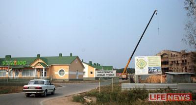 Неподалеку от пасеки строится микрорайон Новые Лужки