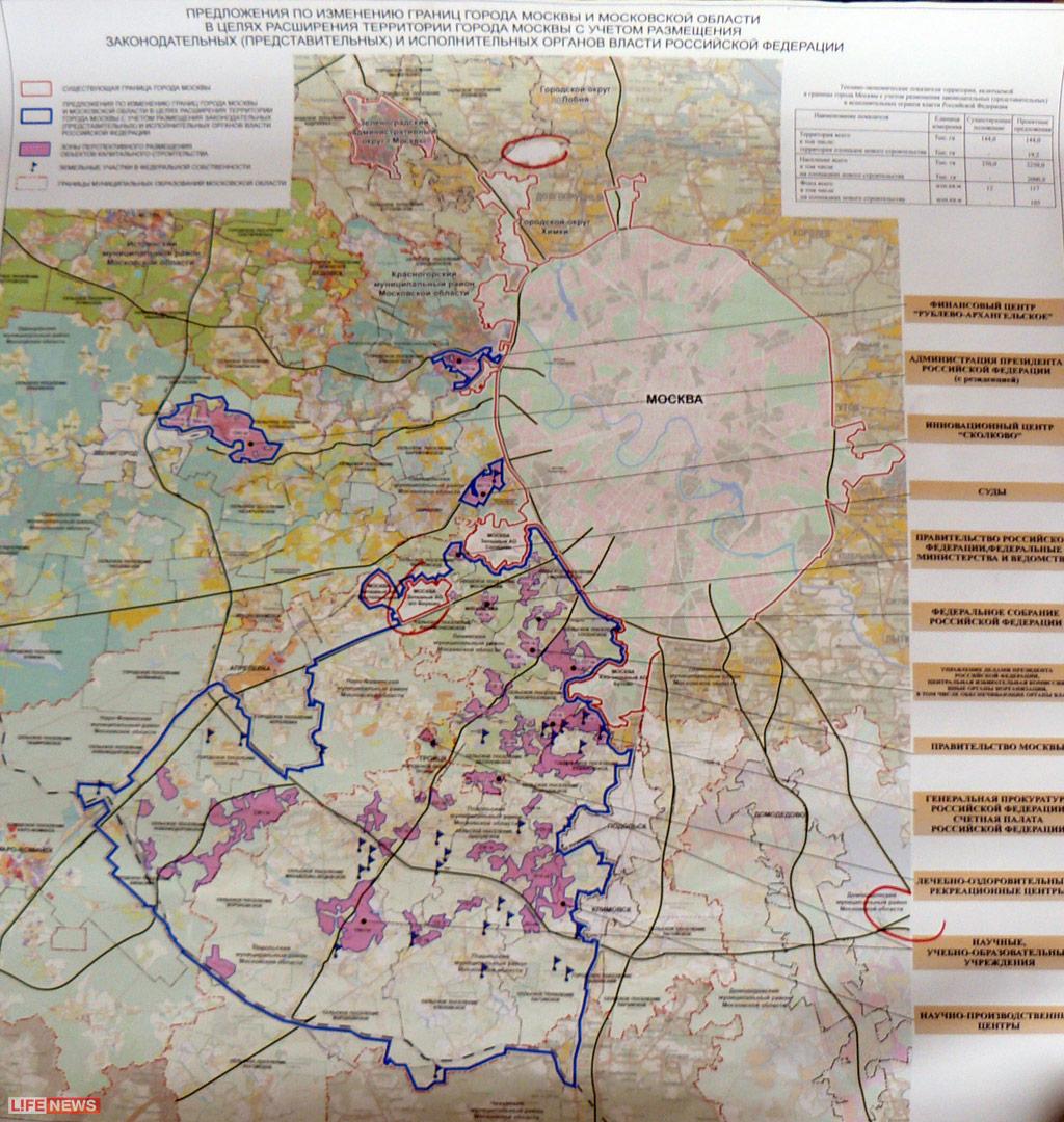 страницу пользователя, карта границ москвы 2016 на карте рассылку получайте