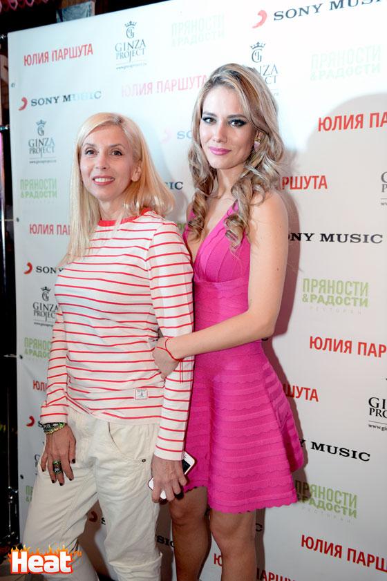 Певица Алена Свиридова и именинница Юлия Паршута